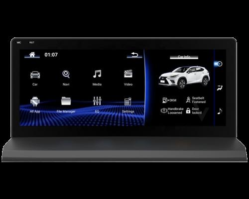 NDX363S Premium - Lexus NX 2014-2017